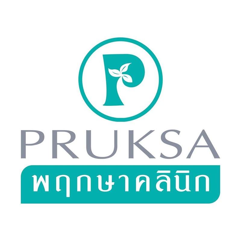 Pruksa Prime Clinic