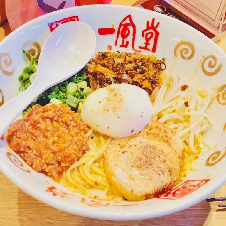 Tokushima Ramen##1