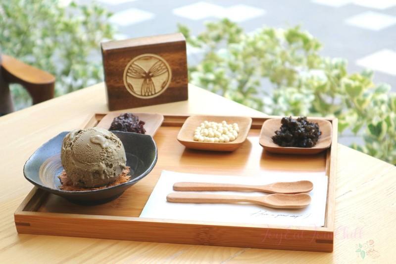 Ice Cream Hojicha##1