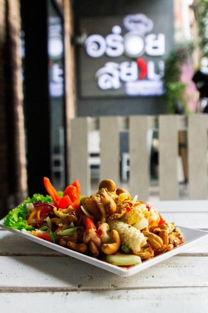 YAM SAAM GROB Crispy fish, shrimp, squid, maw & cashew nut salad.