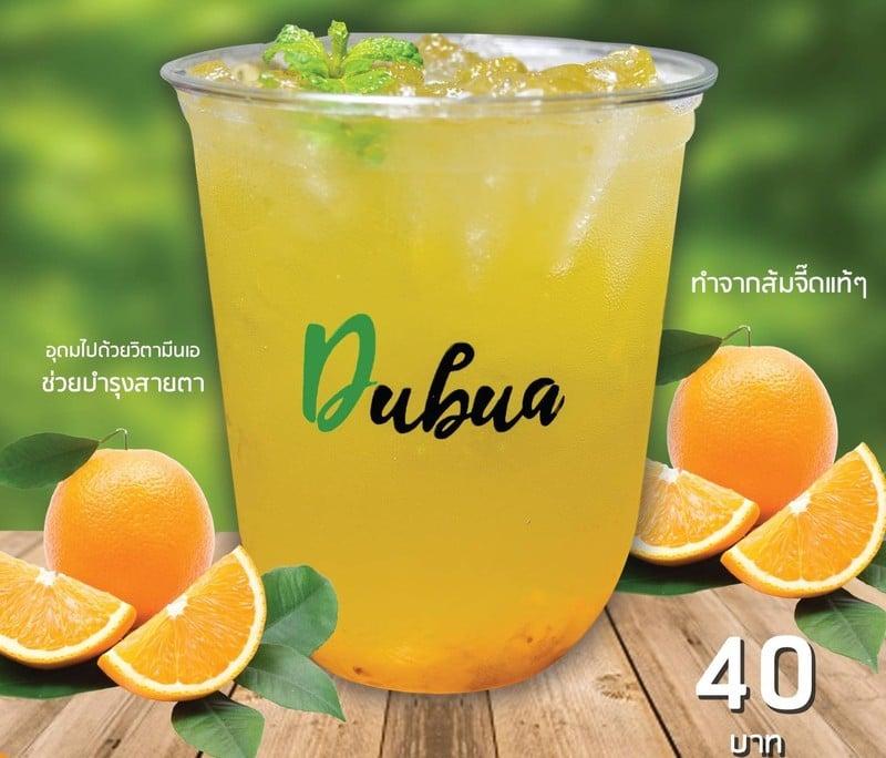 ส้มจี๊ดโซดาซ่า