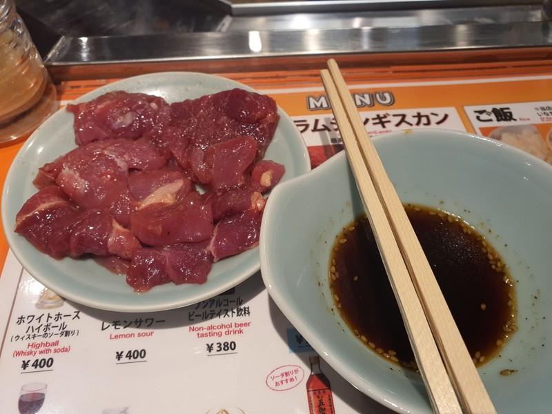 เนื้อลูกแกะย่าง