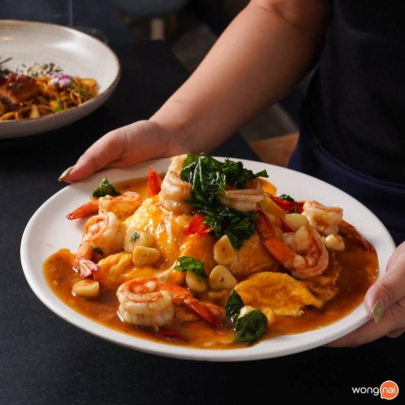 Shrimp Creamy Omelet on Rice