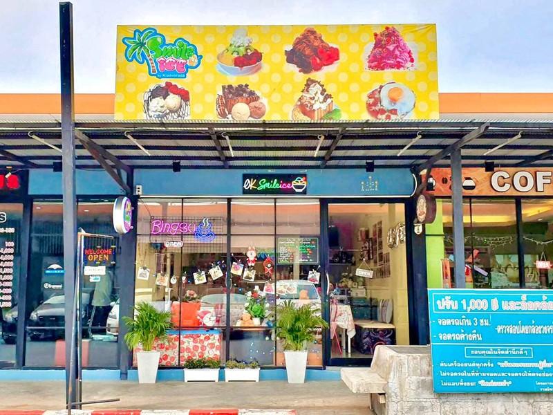 ร้านOk Smileice เป็นร้านบิงซู ตั้งอยู่ในโครงการแกรนด์รามอินทรา ซอยรามอินทรา5 ร้า