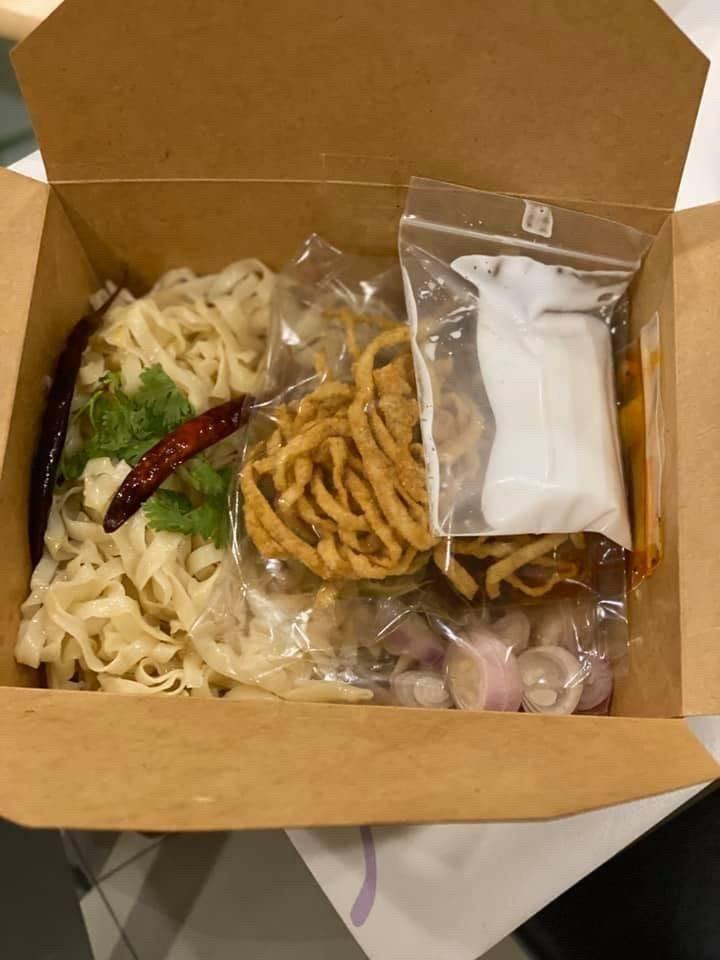 ข้าวซอยเนื้อน่องลายโคขุน