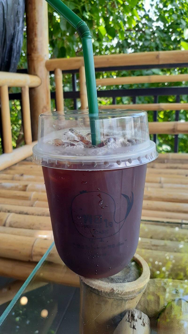 Black coffee no sugar