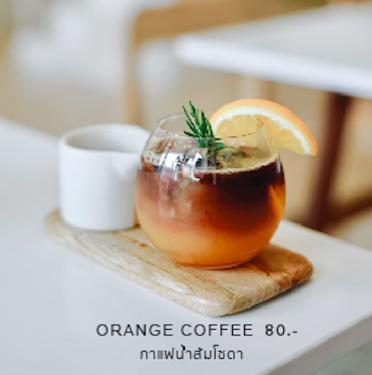 กาแฟน้ำส้มโซดา