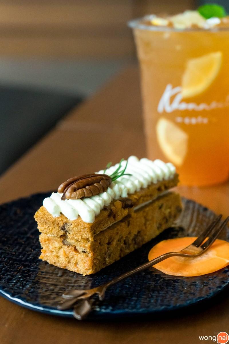 """""""Carrot cake"""" (85 บาท)"""