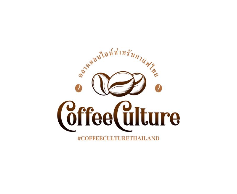Coffee Culture Thailand