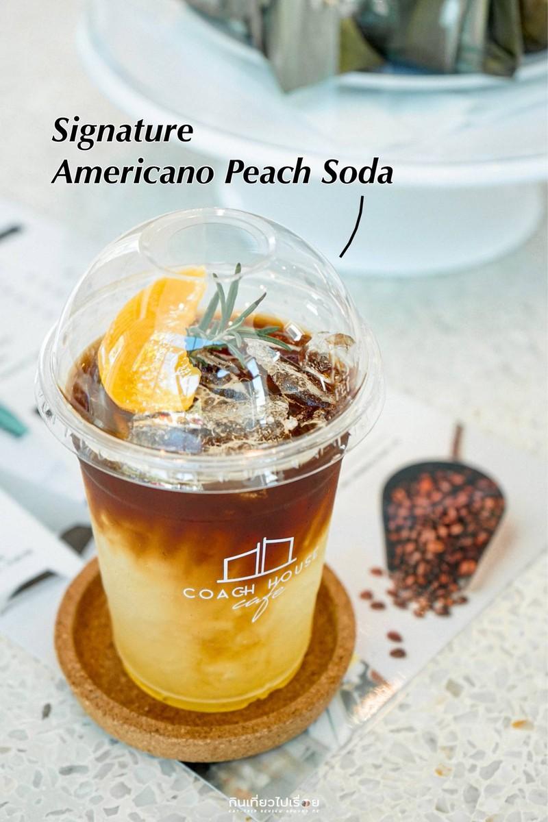 Signature Americano Peach Soda