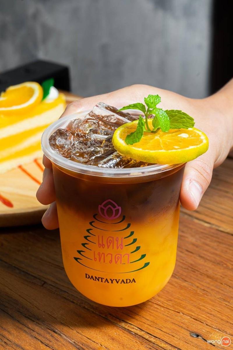 กาแฟดำผสมน้ำส้มรสชาติกลมกล่อม ดื่มง่าย สบายคอ