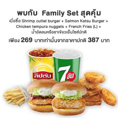 [Promotion] Family Set สุดคุ้ม