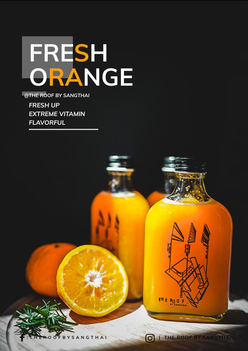 100% น้ำส้มแท้