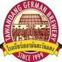 โรงเบียร์เยอรมันตะวันแดง (Tawandang German Brewery) รามอินทรา