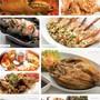 สมบูรณ์โภชนา (Somboon Pochana) บรรทัดทอง