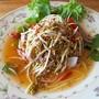 ติดดิน ซีฟู๊ดส์ (Tiddin Seafood)