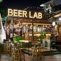 Beer Lab Chiangmai (เบียร์แล็บ เชียงใหม่)