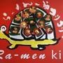 Ramen Kio (ราเมง คิโอะ) สยามสแควร์ วัน