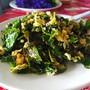 สมบูรณ์โภชนา (Somboon Pochana)