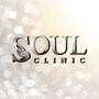 Soul clinic (โซล คลินิค) เซ็นทรัลบางนา