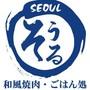 Seoul (โซล)