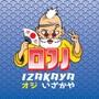 โอจิ อิซากายะ (Oji Izakaya) ตลิ่งชัน
