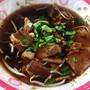 เนื้อตุ๋นมีนบุรี (Nuea Tun Min Buri Restaurant)