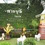 สายบุรีรีสอร์ท (Saiburi Resort)