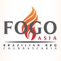 FOGO Churrascaria & Steakhouse (โฟโก้ เอเชีย) Soi 29 Sukhumvit Road
