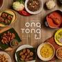 อองตอง ข้าวซอย (Ongtong Khaosoi) อารีย์