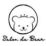 Salon de Bear (ซาลอน เดอ แบร์)