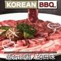 Maru Korean Restaurant (มารุ)