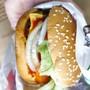 Burger King (เบอร์เกอร์คิง) ยูดี ทาวน์