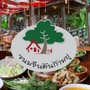 ขนมจีนต้นก้ามปู (Kanomjeen Ton Kam Pu)