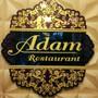 Adam Restaurant (อดัม)
