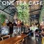 One Tea Cafe (วัน ที คาเฟ่) กาญจนบุรี
