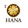 Sushi Hana (ซูชิฮานะ)