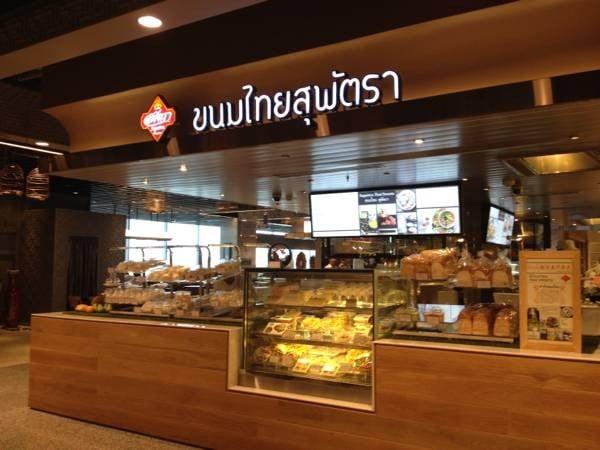 Food Republic Central Rama 9