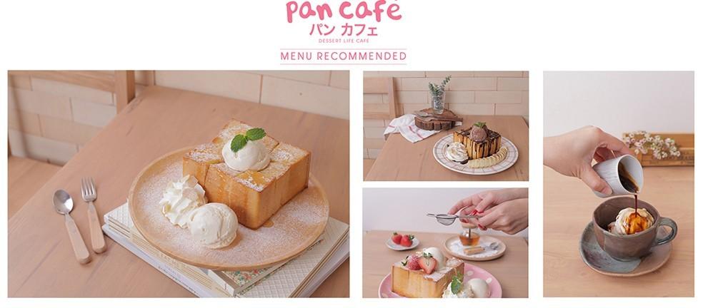 """ทานขนมหวานสไตล์ญี่ปุ่น จากฝีมือครอบครัว คนทำเบเกอรี่ที่ร้าน """"PAN CAFÉ"""" (パンカフェ)"""