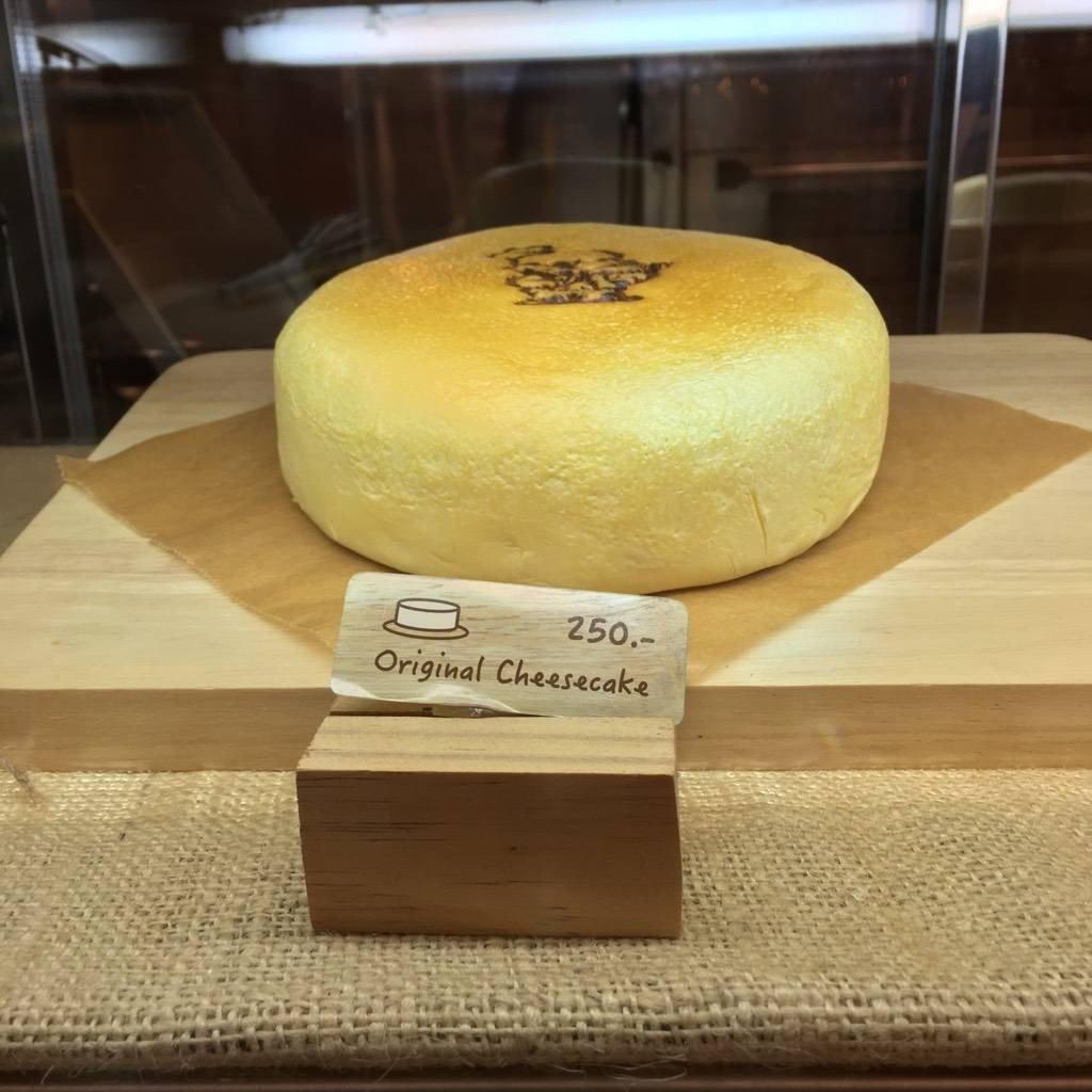 Uncle Tetsu's Cheesecake สยาม พารากอน