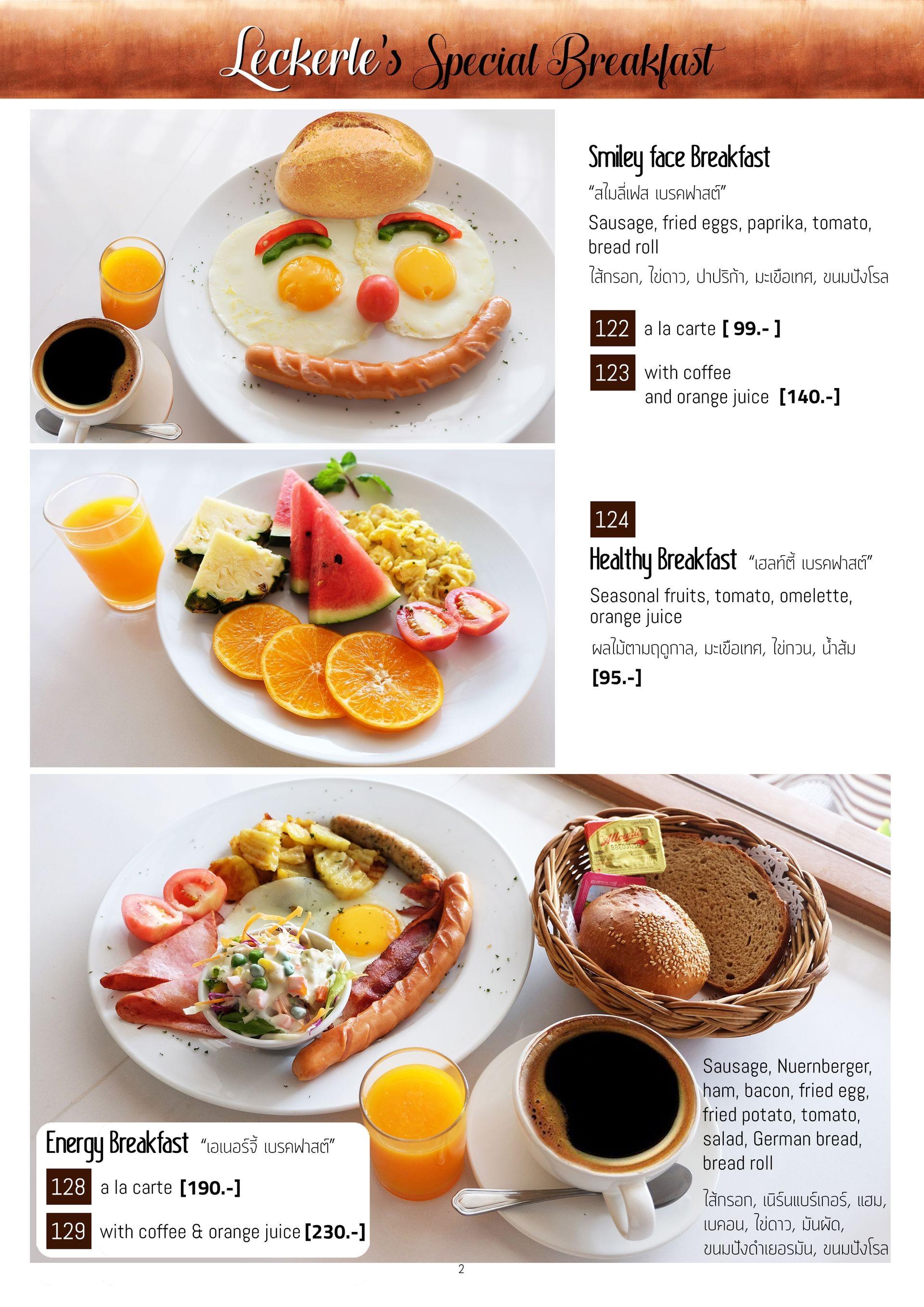 ป้ายราคาหรือสมุดเมนู • อาหารเช้า ที่ ร้านอาหาร Leckerle