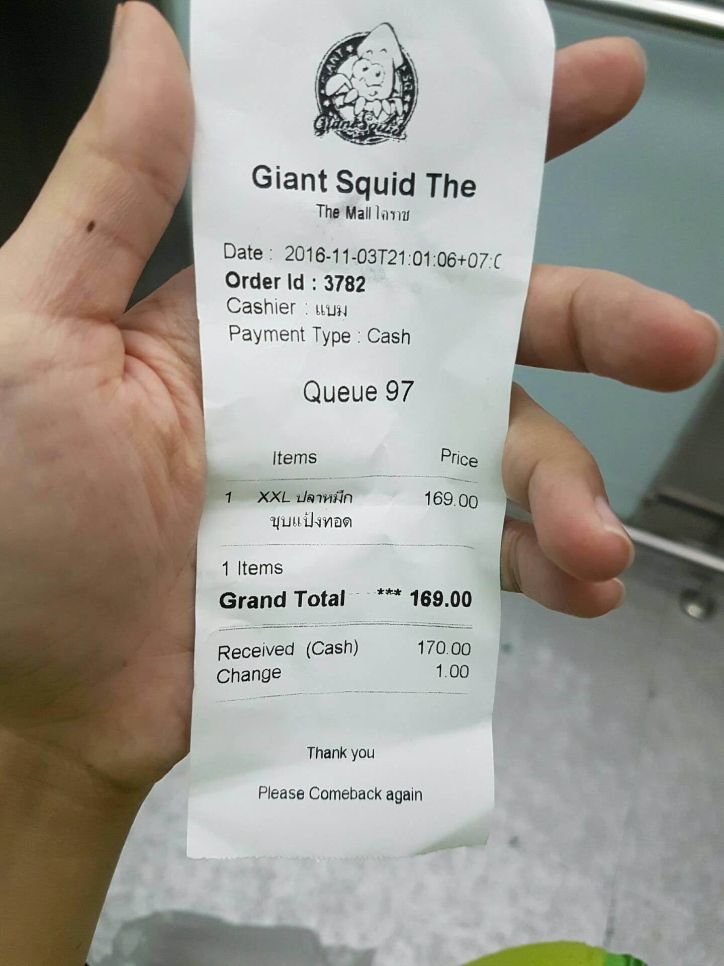 Giant Squid เดอะมอลล์ นครราชสีมา