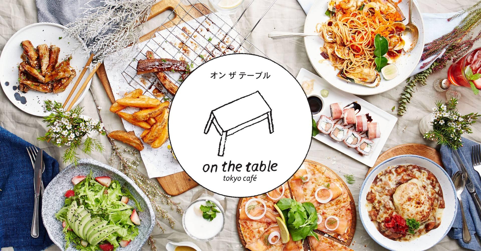 On The Table เซ็นทรัลพลาซ่าลาดพร้าว