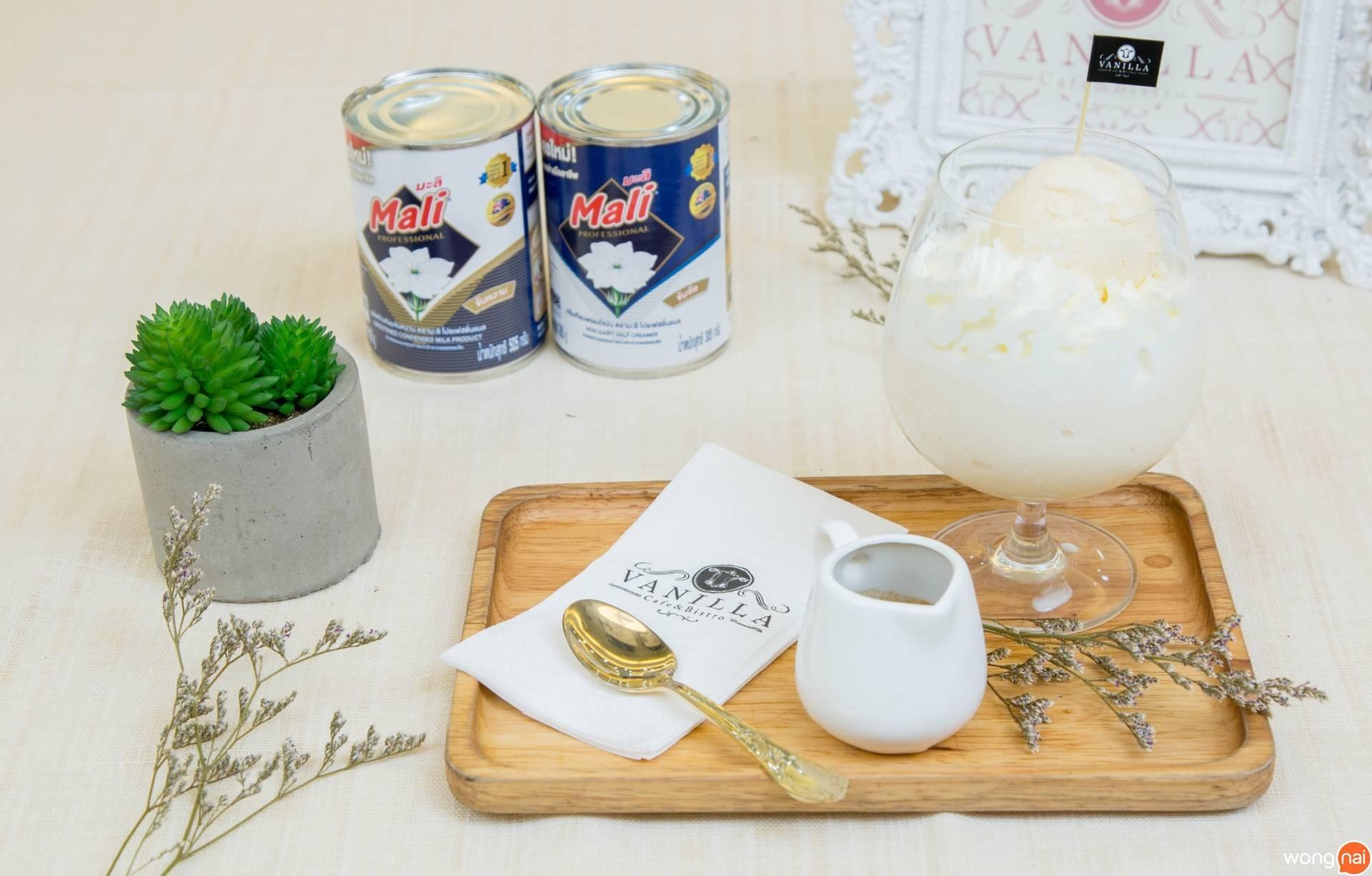 Vanilla Cafe&Bistro