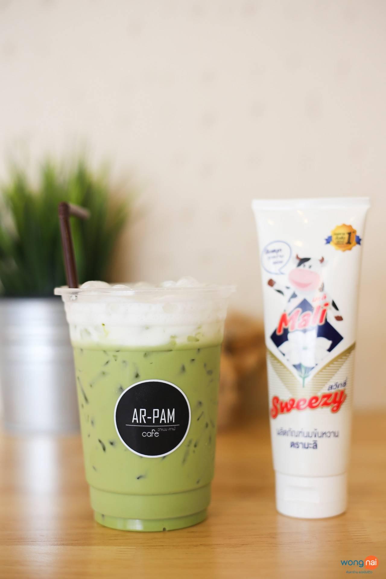 ร้านอาหาร Ar-Pam Cafe'