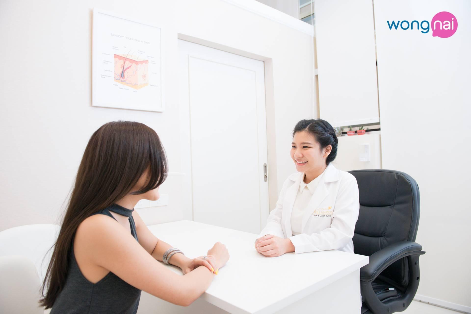 Melamoon Clinic
