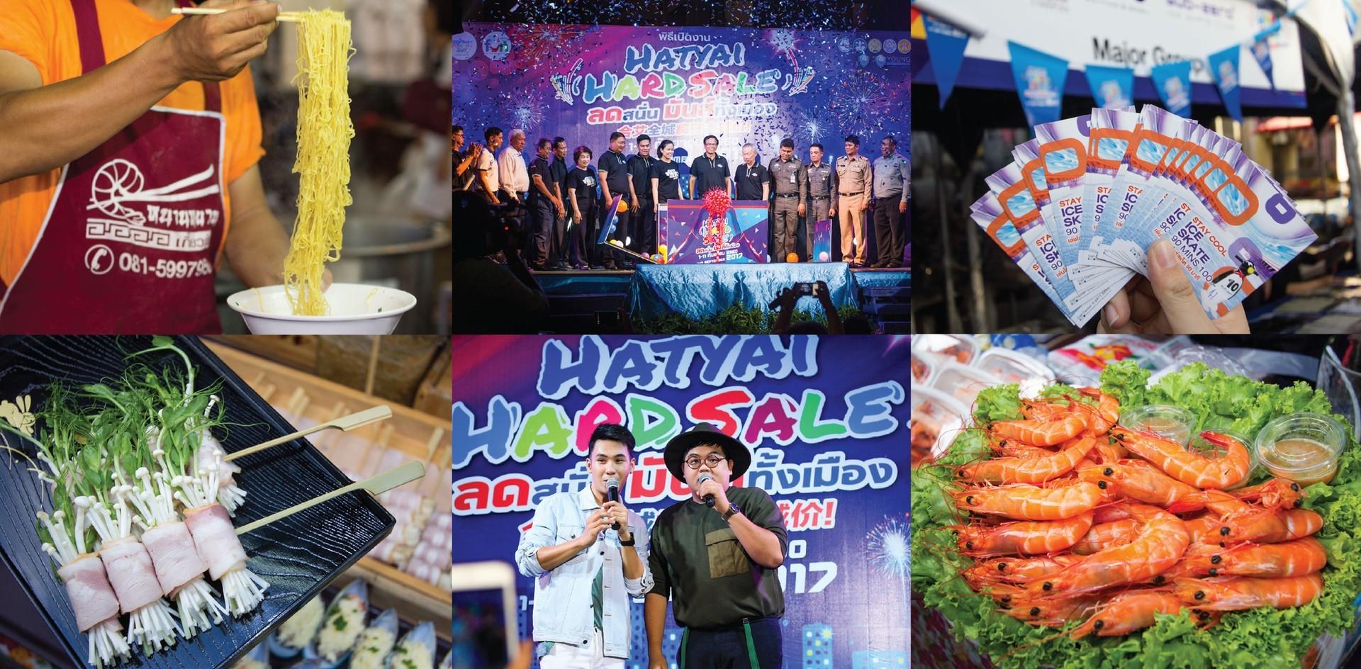 ชิม ช็อป เที่ยวงาน Hatyai Hard Sale ลดสนั่นมันส์ทั้งเมืองหาดใหญ่ 2017
