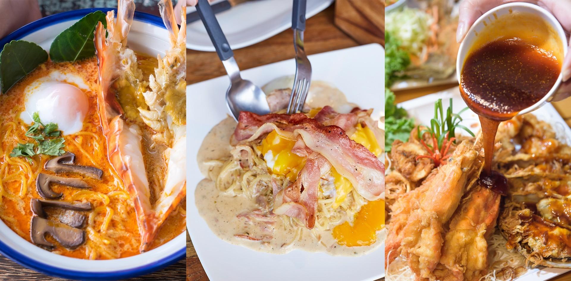 ประชันสูตรเด็ด! 3 ร้านอาหารคว้าชัยในโครงการ UFS ปรุงชีวิตพิชิตฝัน