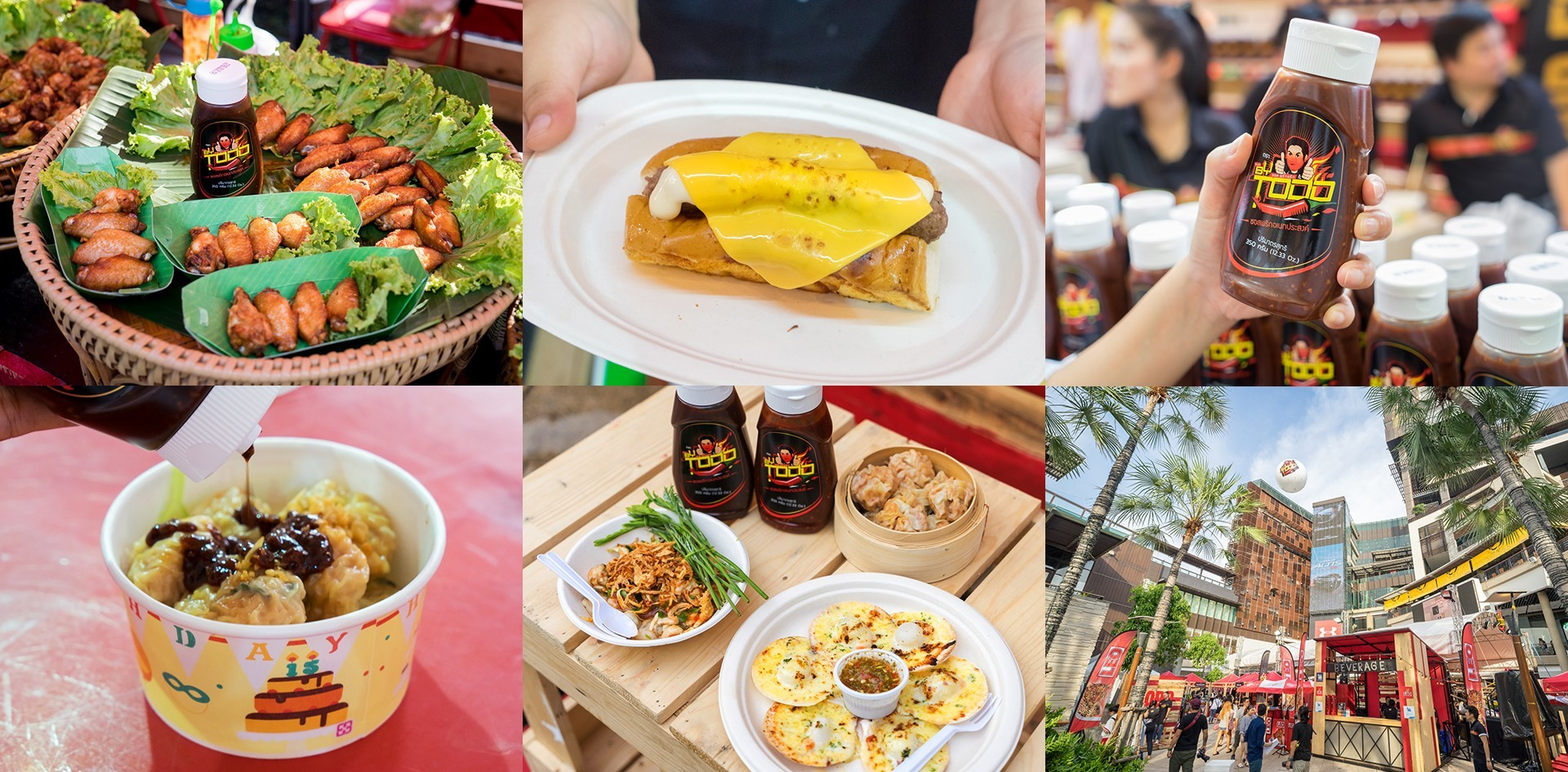 TODD FOOD FEST Made by TODD ซอสพริกพริก On Tour
