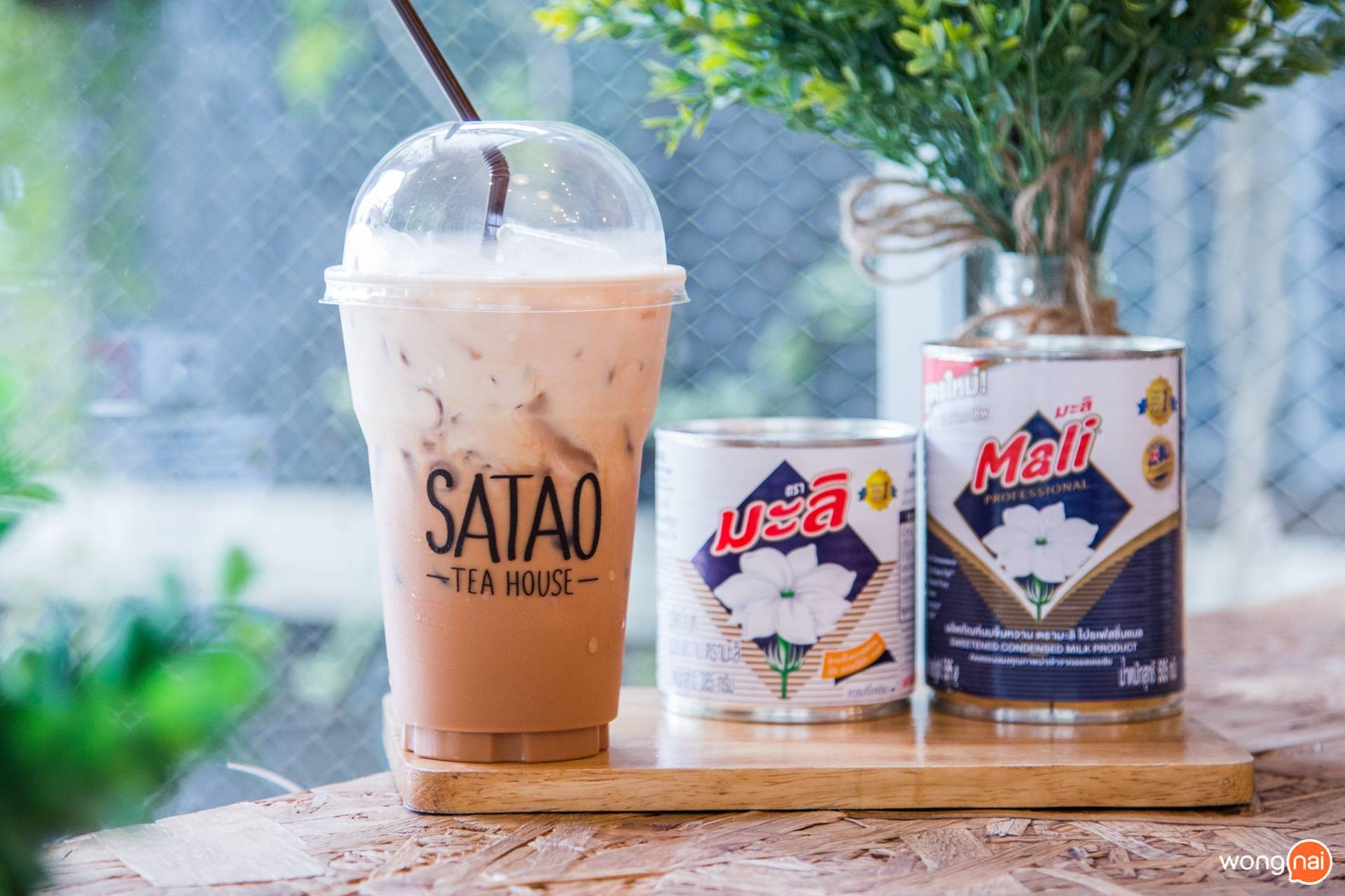 Satao Tea House